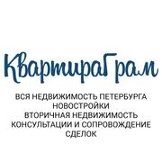 Агентство Недвижимости Квартираграм